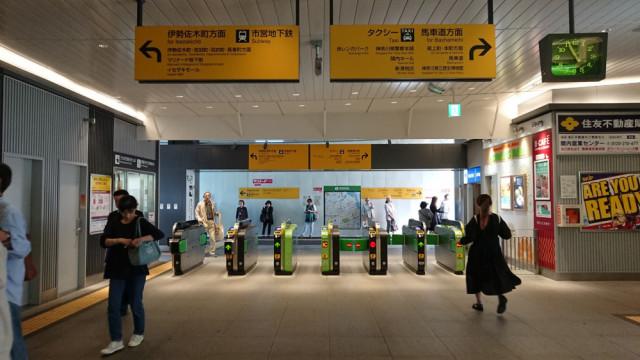 JR関内駅北口写真